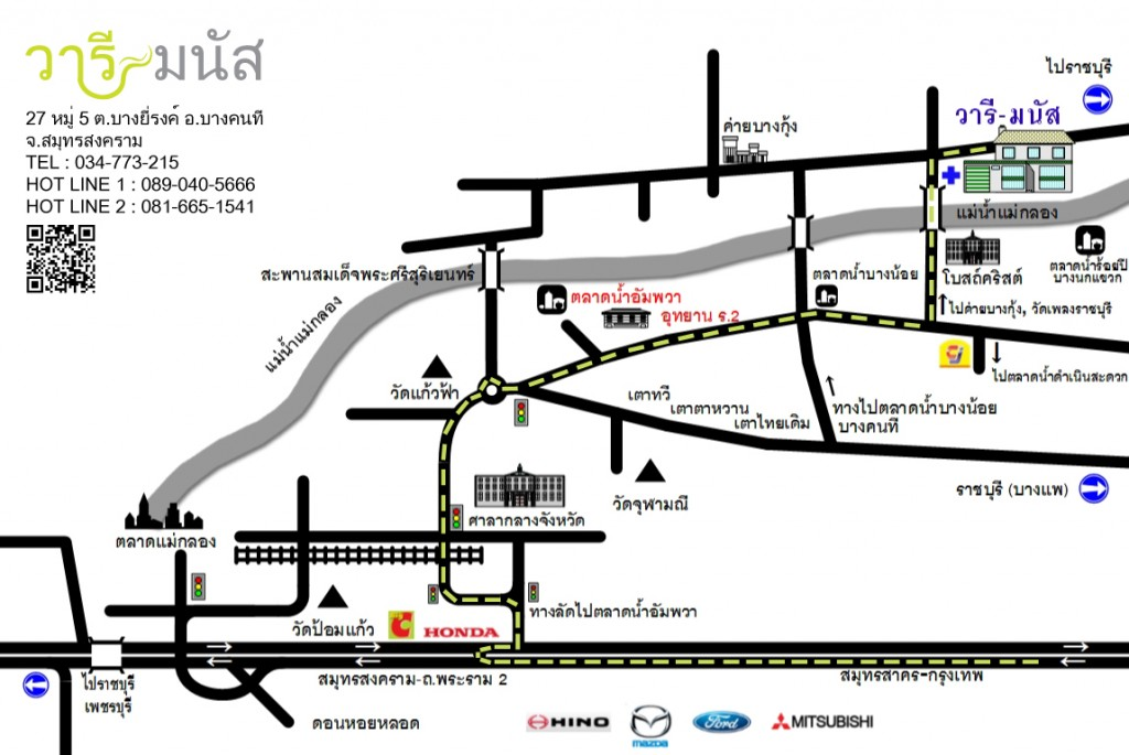 แผนที่รีสอร์ทอัมพวา วารี-มนัส